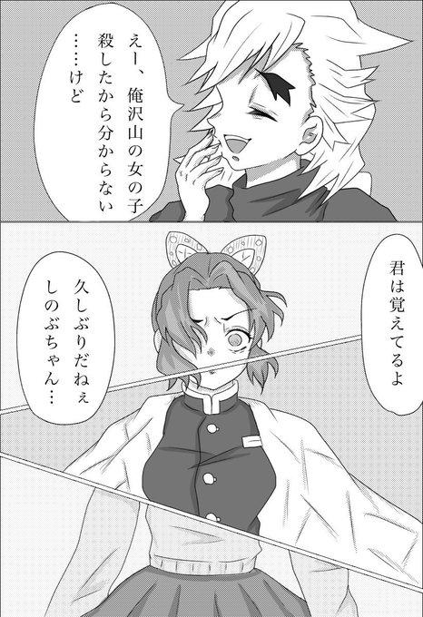 安井 真守@漫画だけが人生でござるさん のツイート「磨」の検索