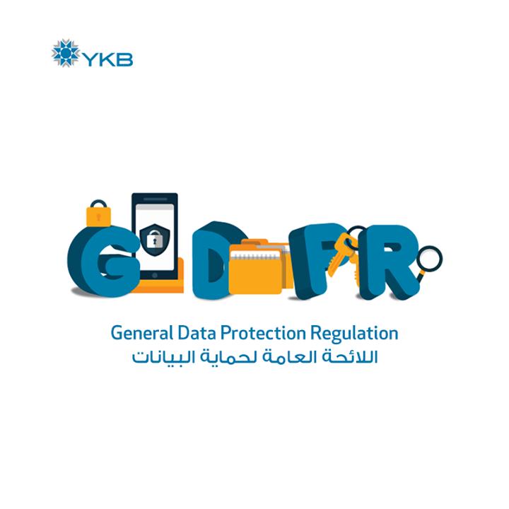 ماذا تعرف عن GDPR؟هو اختصار لـ General Data Protection Regulationوهي مجموعة من القوانين والقواعد تتعلق بحماية البيانات والخصوصية وتم وضعها من قبل الإتحاد الأوروبي وتمت الموافقة عليها في إبريل 2016 من قبل المفوضية الأوروبية لحماية حقوق جميع مواطني الإتحاد الأوروبي وبياناتهم…