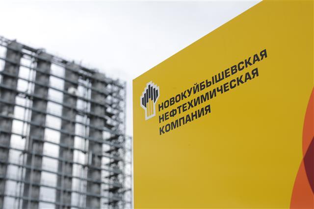 Новокуйбышевская нефтехимическая компания сайт минусинск для продвижения сайта