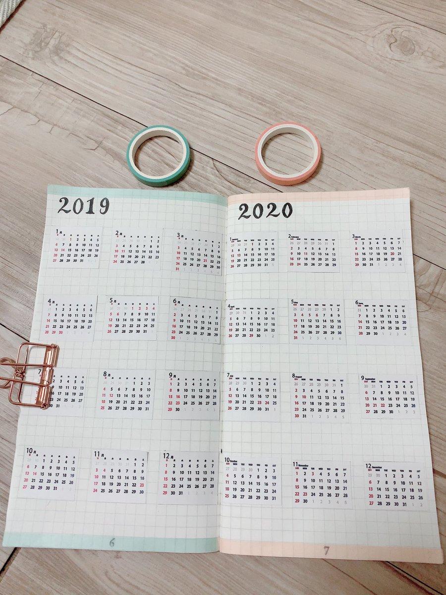 test ツイッターメディア - #DAISO #COORDI  のグリットリフィルノートでカレンダー作ってみた。 無料素材のカレンダーページを切り貼り✂️このページ私にはすごく必要。一年後に手続きの〆切とか、結構多くて忘れがちなので。#手帳ゆる友  #おうちノート部 https://t.co/6VG0lY4ybr