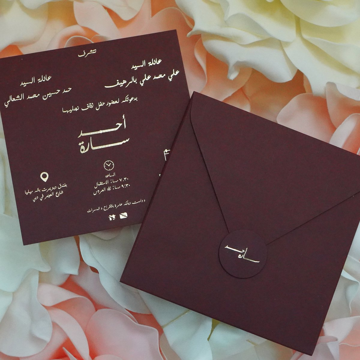 The Card Co On Twitter An Invitation With A Lasting