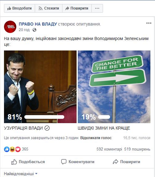 Металлурги Украины обратились к Зеленскому из-за нового налога - Цензор.НЕТ 4978
