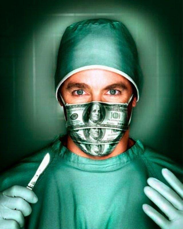 Картинки хирургия прикольные, надписью где