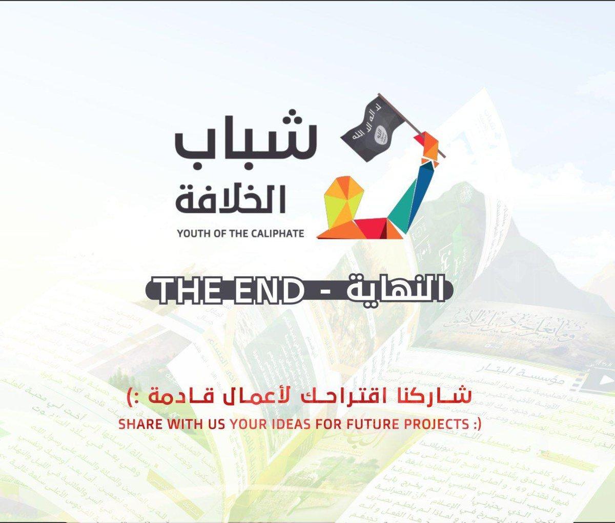 Mina Al-Lami (@Minalami)   Twitter