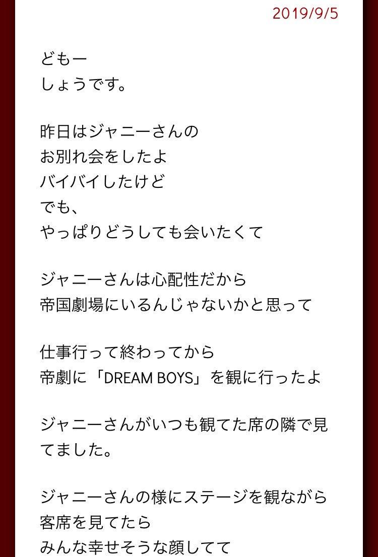 耀 タイム ブログ show 紫 平野