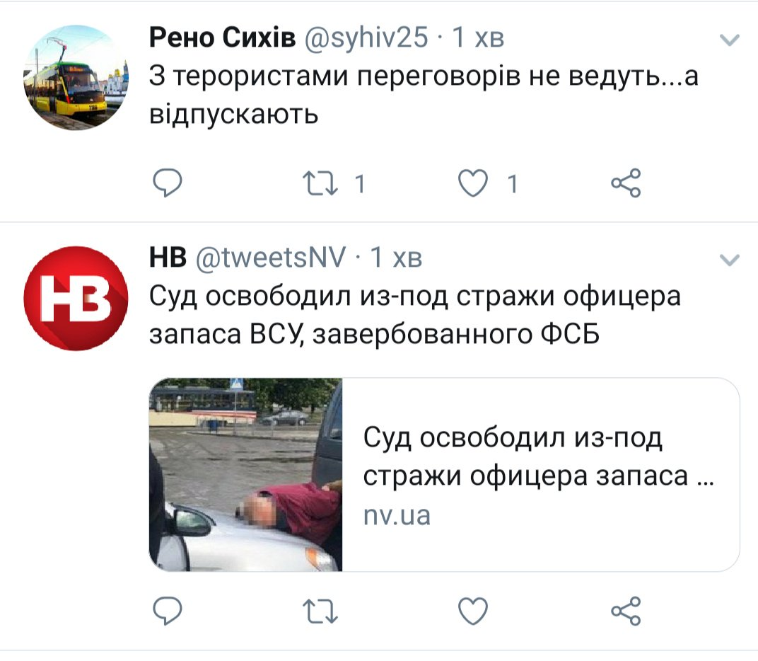 ФСБ завербовала украинского солдата для теракта в воинской части на Житомирщине, - СБУ - Цензор.НЕТ 7135