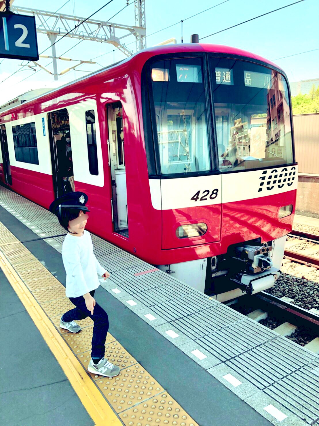 4月に鮫洲駅で息子の写真撮ってたら、運転士さんが降りて来てそっと息子に自分の帽子を被せてくれた。さりげない優しさに感動!生まれた時から40年京急沿線民。地元の人はみんな京急大好き。みんな応援してるよ!!#がんばれ京急
