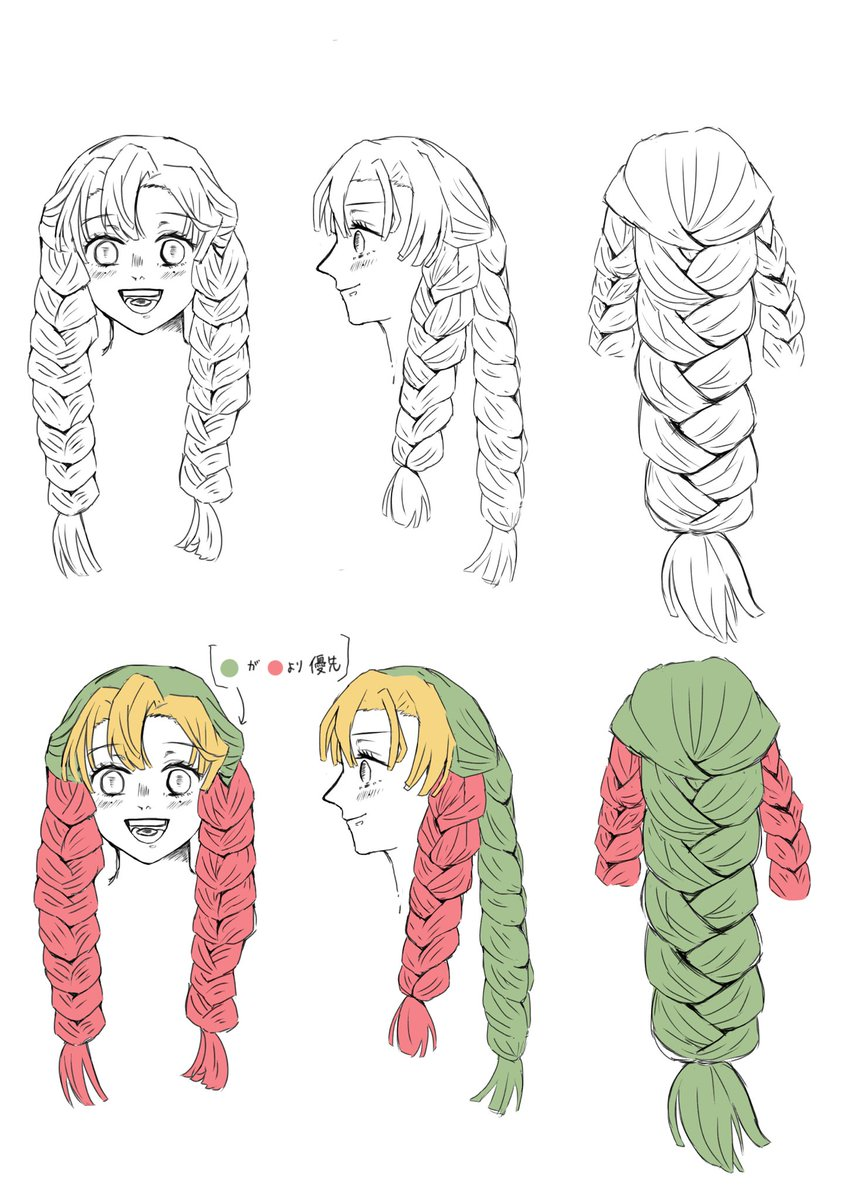 甘露 寺 み つり 髪型