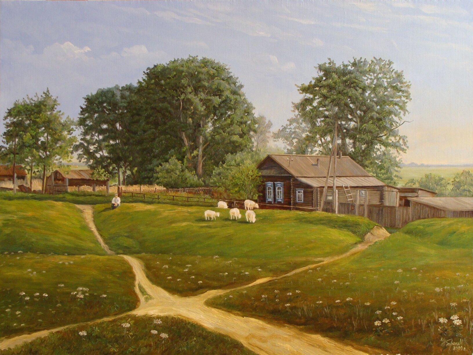 Картинки летний день в деревне, прикол хорошее настроение