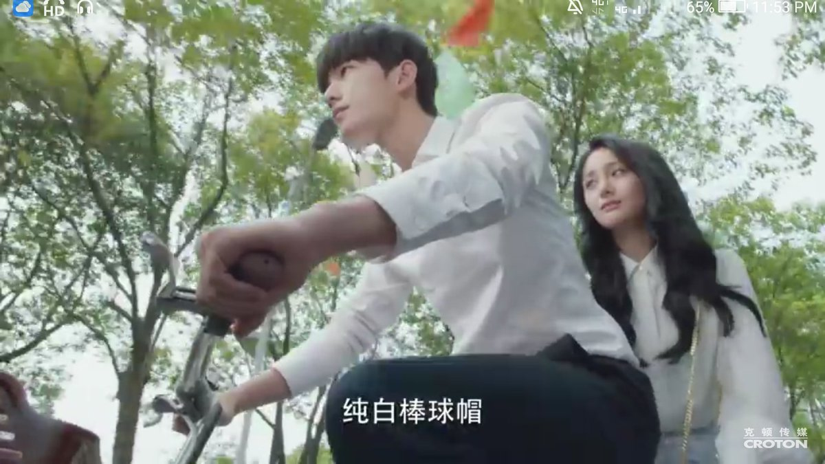 zhengshuang hashtag on Twitter