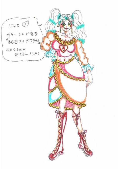 HD限定 イラスト ドレス 描き 方 , かわいい壁紙