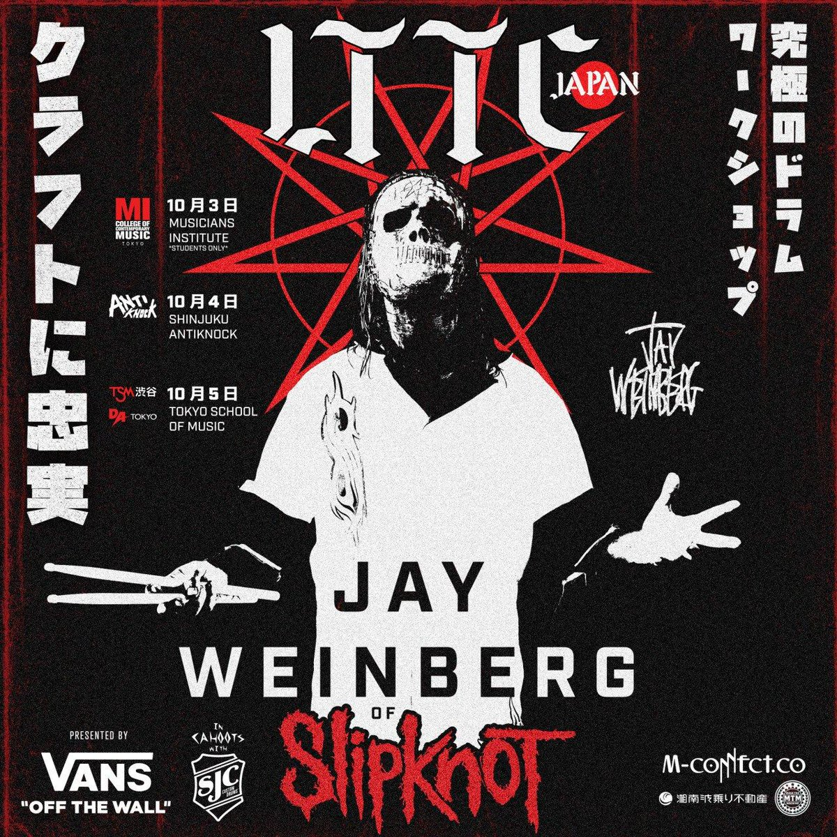 .@Vans_66 Presents: Loyal to the Craft Tour featuring @jayweinbergdrum Location: Tokyo, Japan 🇯🇵 10/3 - *Private Event* at Musicians Institute 10/4 - Shinjuku Antiknock in Shinjuku City 10/5 - Tokyo School of Music in Shibuya RSVP at sjcdrums.com