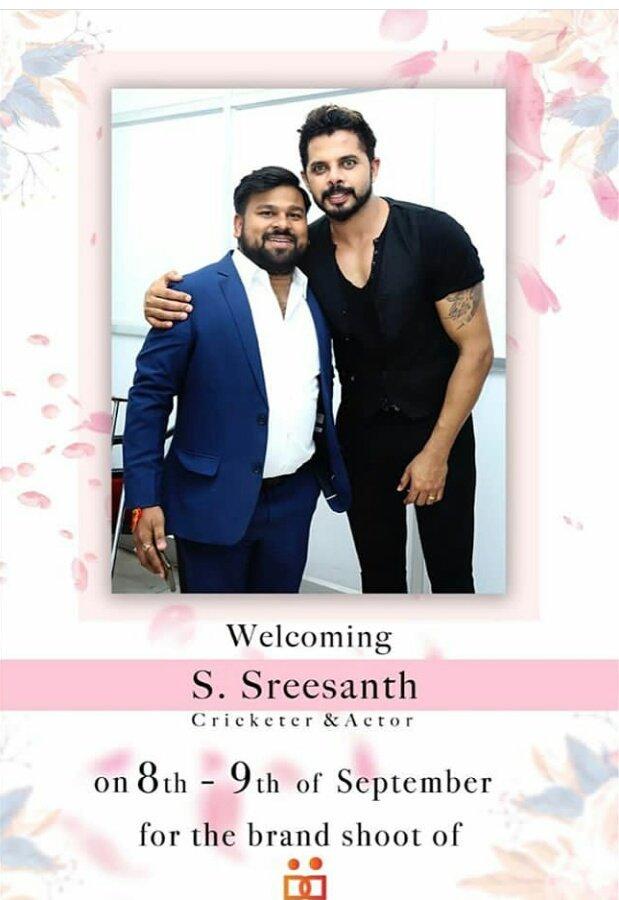 sreesanth hashtag on Twitter