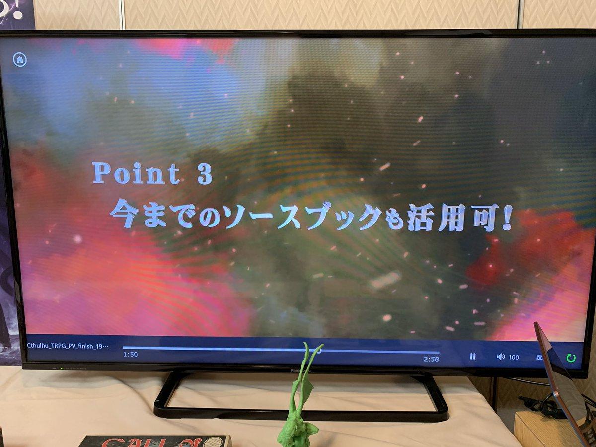 瀬戸エイジさんの投稿画像