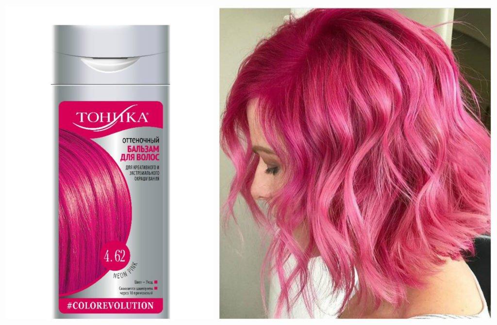 тоника дымчато розовый фото до и после рамкой требует