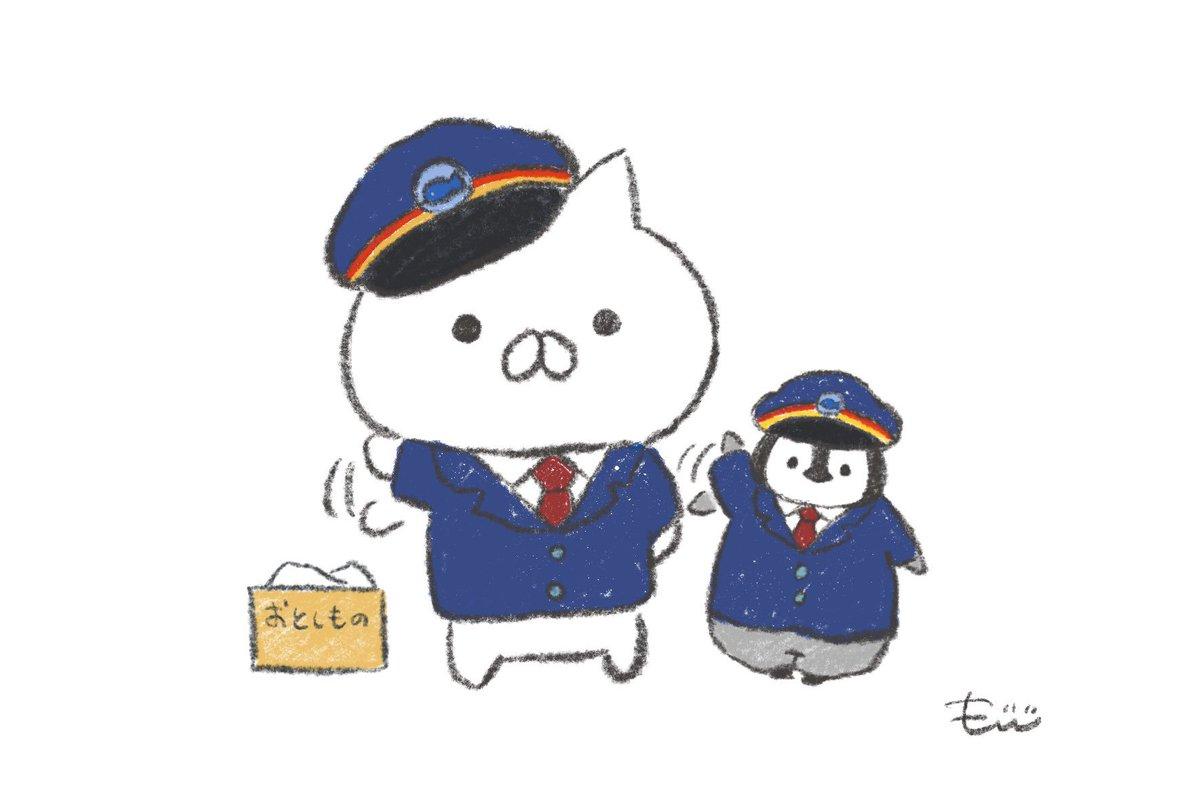 駅 東京 ねこ ぺん