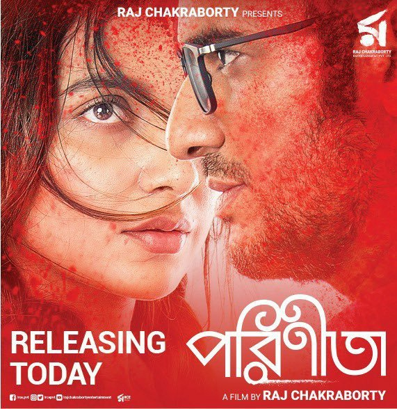 Best wishes to @iamrajchoco @subhashreesotwe #ritwickchakraborty @RCEpvt Will surely catch up with #Parineeta asap ❤️