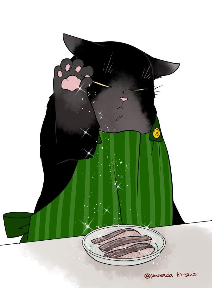 #黒猫の日 の夜に…黒(っぽい)猫の漫画はいかがですか? #デキる猫は今日も憂鬱  無料コミックスはコチラから!➡ #pixivコミック