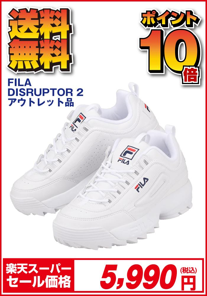 Fila Trainers Deals ⇒ Cheap Price, Best Sales in UK