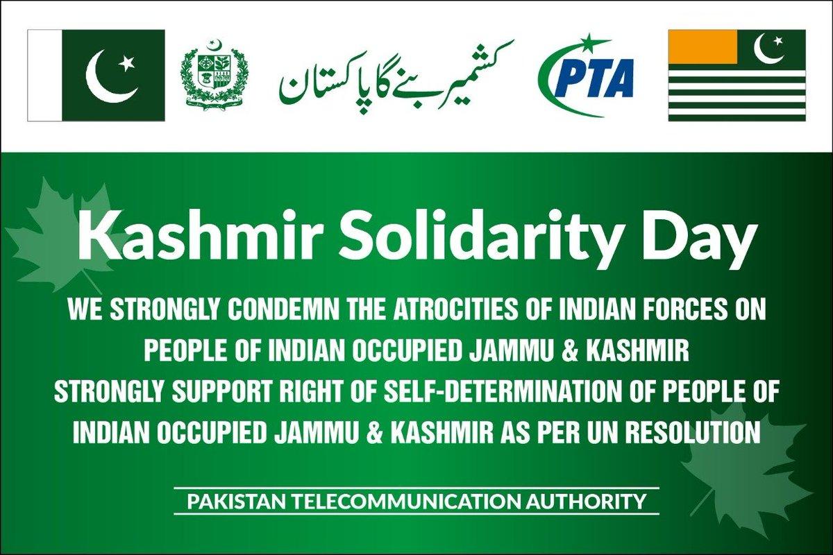 PTA Pakistan (@PTAofficialpk)   Twitter