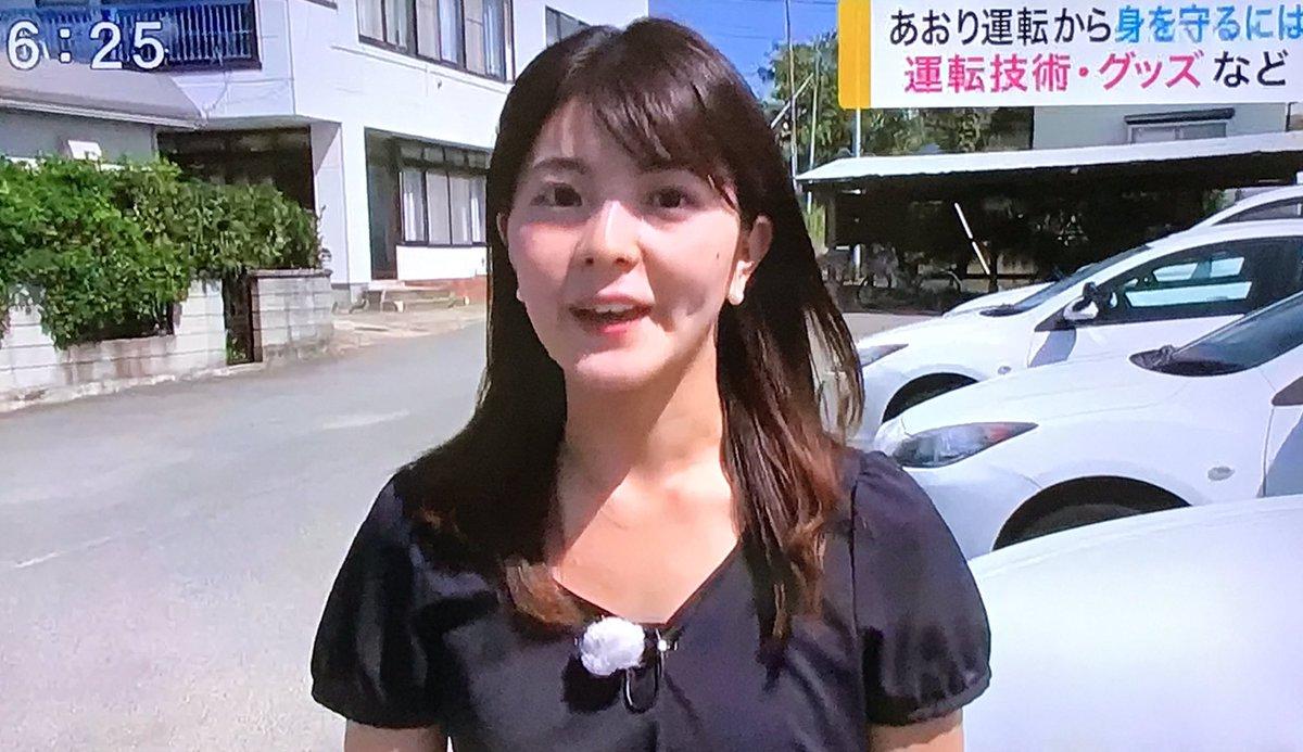 住本結花 hashtag on Twitter