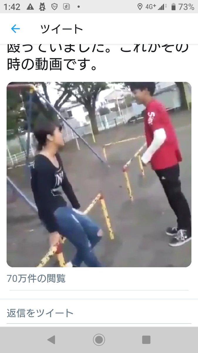 動画 と 杉田 ひろ