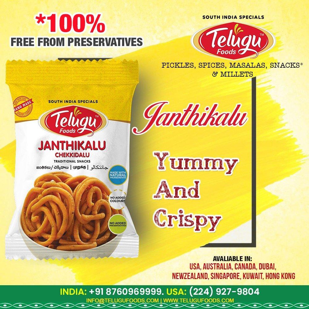 Telugu Foods (@FoodsTelugu) | Twitter