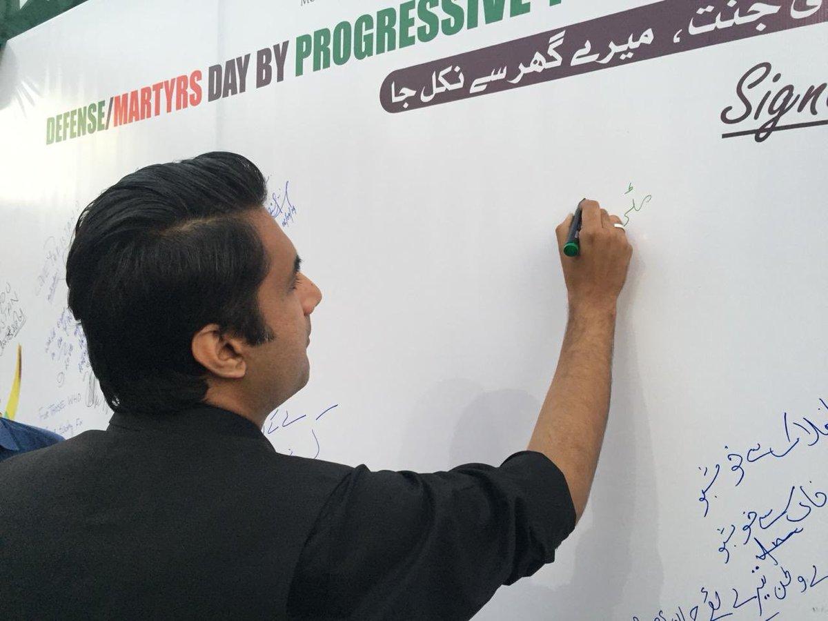Deputy Commissioner Islamabad (@dcislamabad) | Twitter