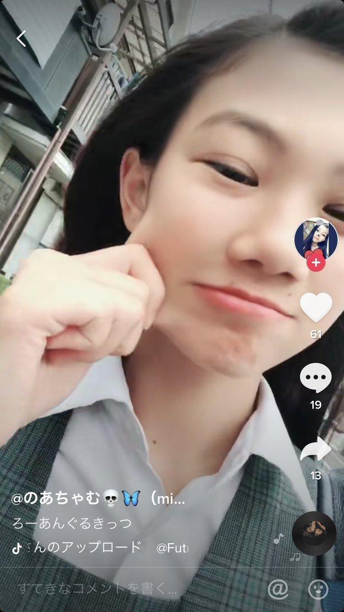 動画 松江第三中学校 いじめ