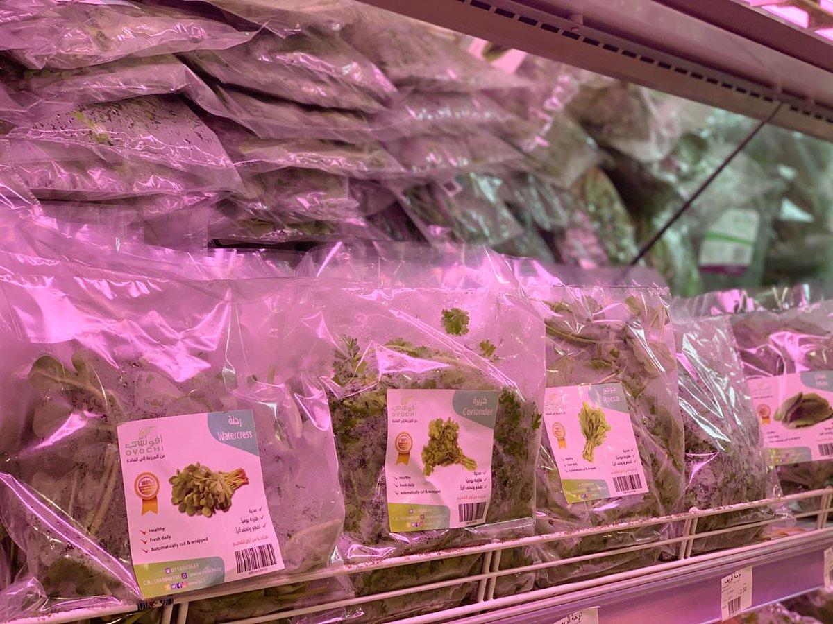 بشرى سارة لسكان حي الفلاح✴️ منتجات افوتشي الان متوفرة في سوق دوحة الخضار وبأسعار جدا مناسبة Great announcement for al falah area residents You can now get ovochi's products in douhat alkudar shop with excellent prices. # الفلاح #افوتشي#خضار #دوحة #الخضار #مقطعات #ورقيات #جاهزة https://t.co/lRWND0xJxW