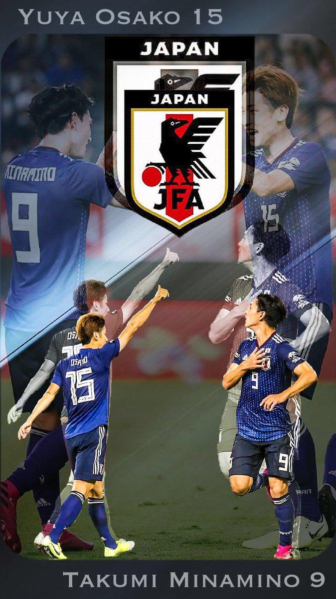 Take Ballon Football サッカー日本代表 パラグアイ戦 得点者 大迫 南野の壁紙です 大迫勇也 南野拓実 壁紙 気に入ったらいいね