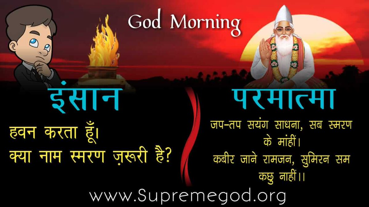 #GodMorningSaturday  The ultimate goal of human life is to attain salvation. Must watch Ishwar channel 8.30pm   <br>http://pic.twitter.com/J3K5wbxnqP
