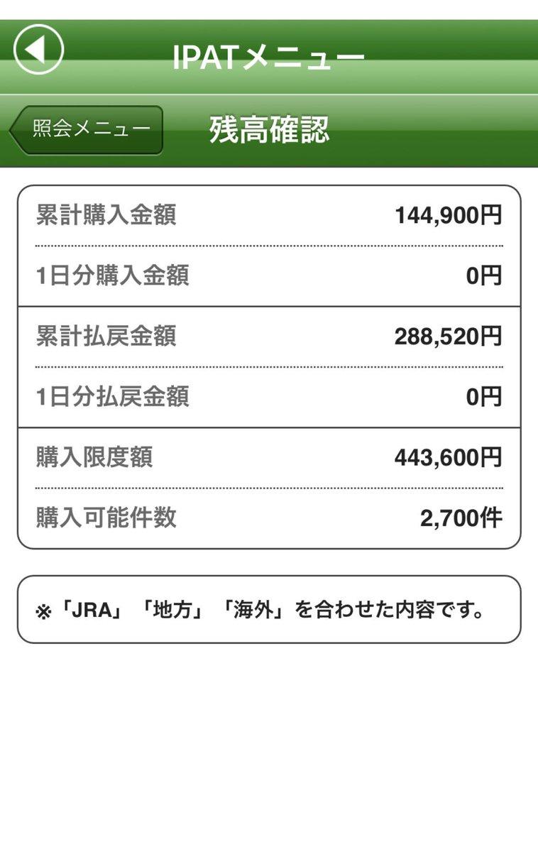 明日のWIN5資金ができました! 締切は14時半。神戸新聞杯とオールカマーを人気どころに絞れば中山9Rと10Rは手広く流せそう。