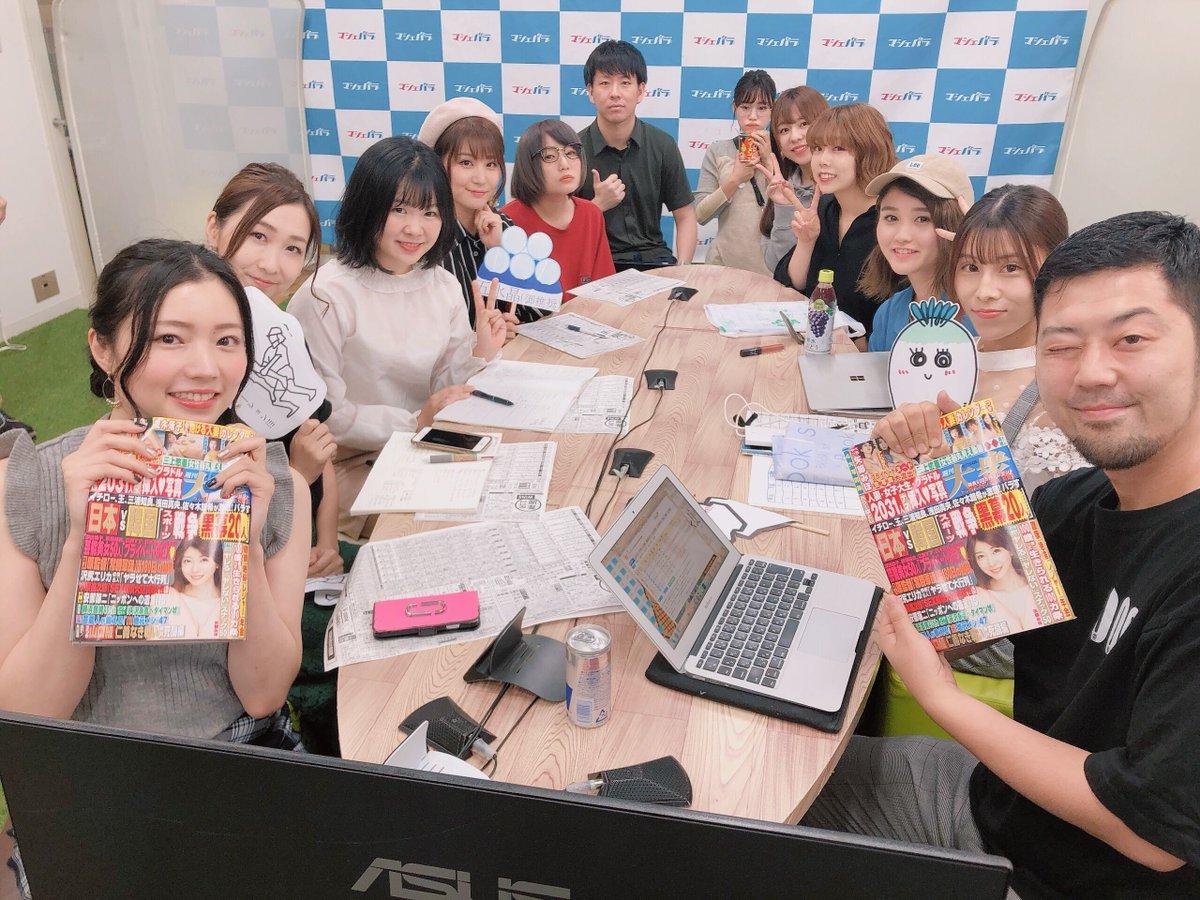 \#ウマバラ/皆さんの集合写真をいただきました!出走は明日! #神戸新聞杯PC    アプリ