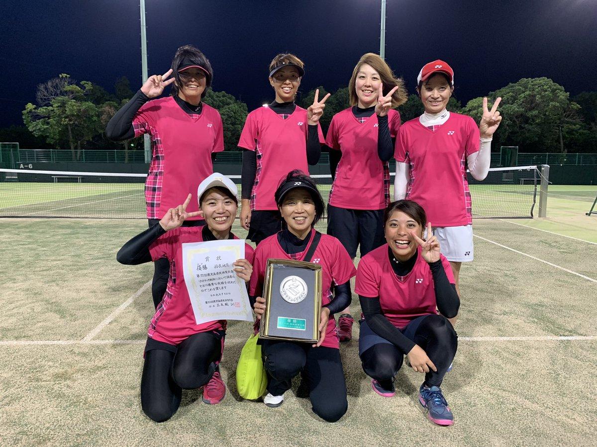 県 連盟 鹿児島 ソフトテニス