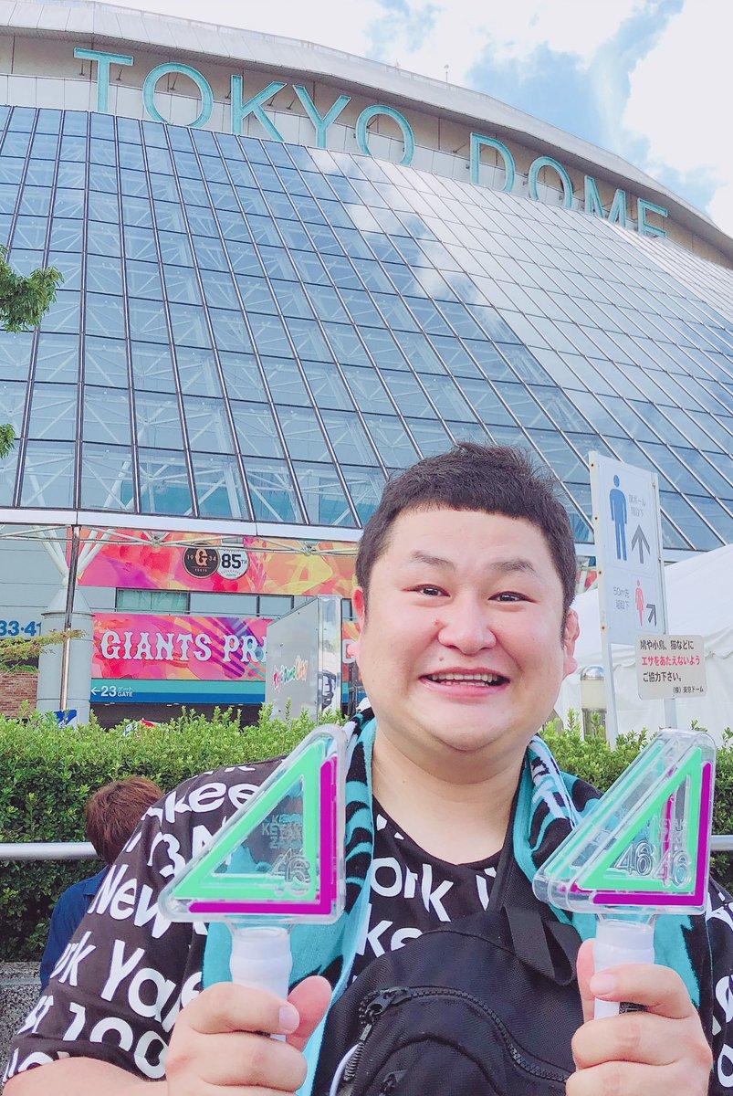 欅坂46東京ドームコンサートに勉強に行かせて頂きました。凄かったです!感動しました!また来週の月曜日の文化放送レコメン!で菅井さんと話させて頂きます。あと人生初のペンライトとタオル買いました♡#reco1134