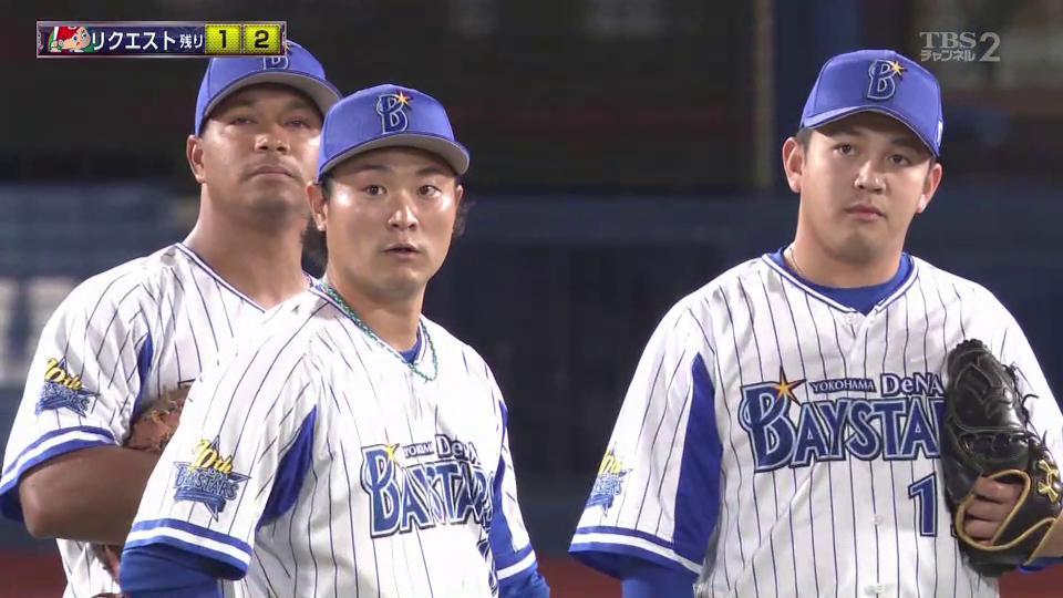 ⚾️DeNA×広島 25回戦 横浜スタジアムカープの勝ち越しを阻止した中井のファインプレー👏👏(2019.9.19) #baystars
