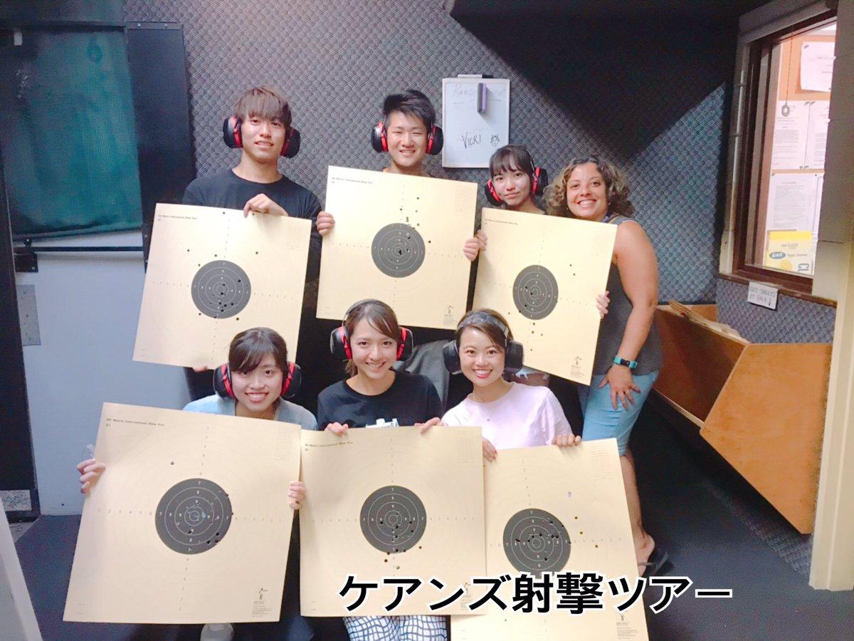 ケアンズ射撃ツアー 1時間の空き時間で楽しめるケアンズで人気のオプショナルツアーです。 お問い合わせはお気軽にLINE/メールで!日本人スタッフが対応しております。#ケアンズ #オーストラリア #実弾射撃