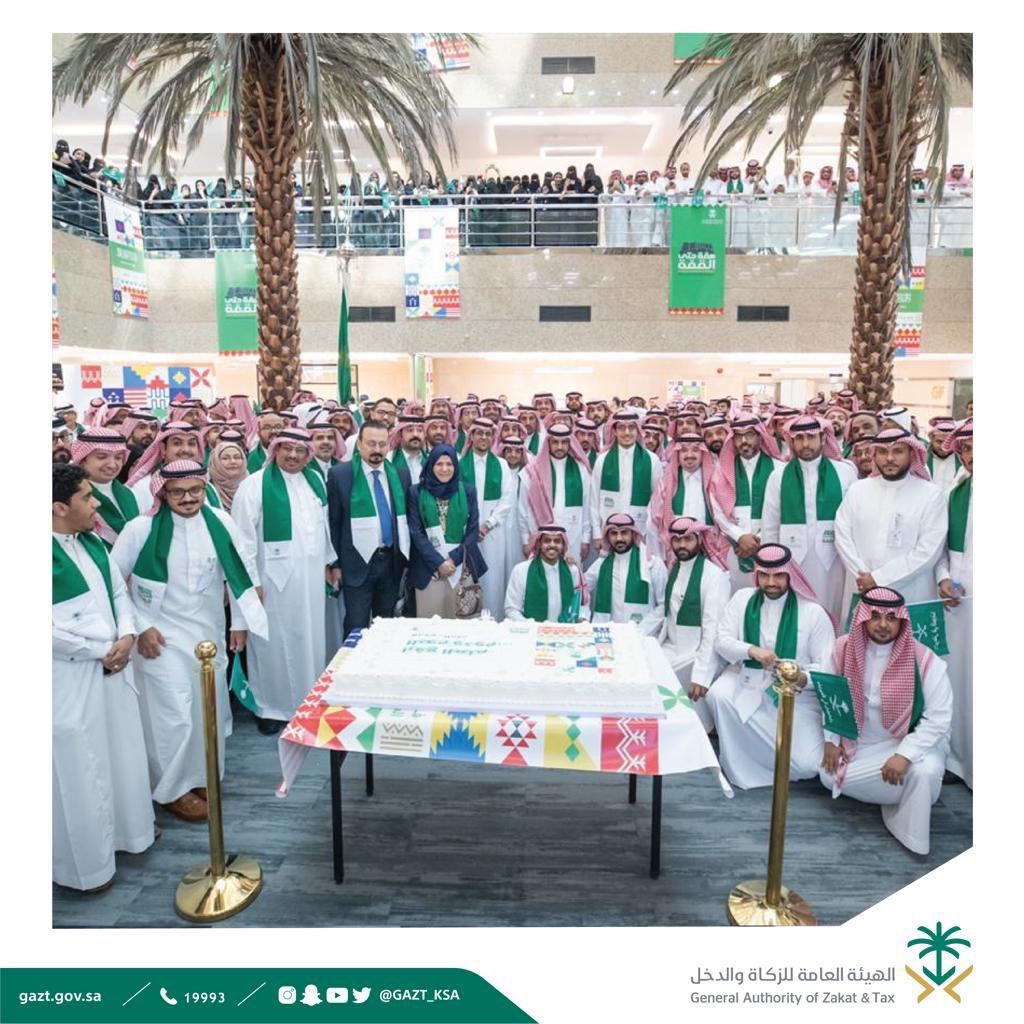 ارفع العلم 🇸🇦  جانب من احتفال #الزكاة_والدخل بـ #اليوم_الوطني89 كل عام والمملكة بخير وازدهار وعزة.  #همة_حتى_القمة https://t.co/v5eFLVYX8q