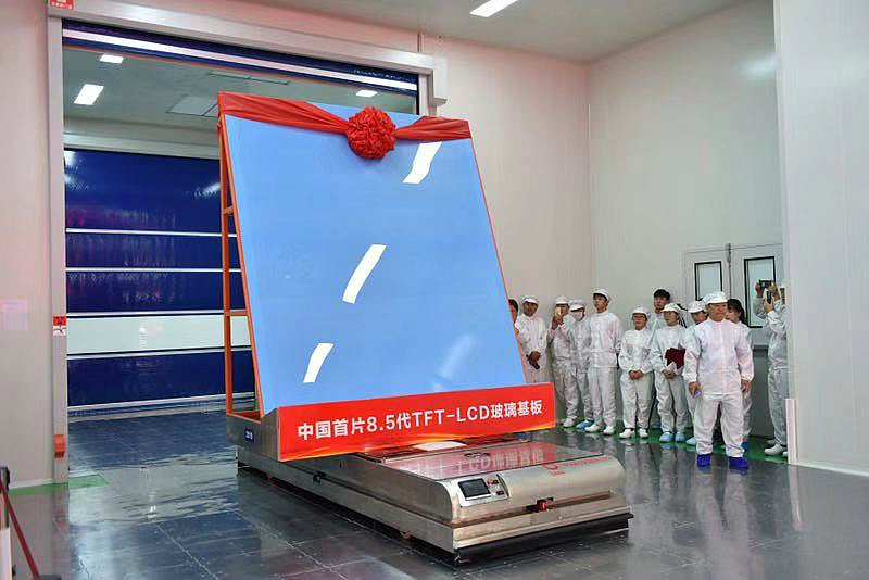 China ready for mass production of self-developed LCD screen http://xhne.ws/JQq5A