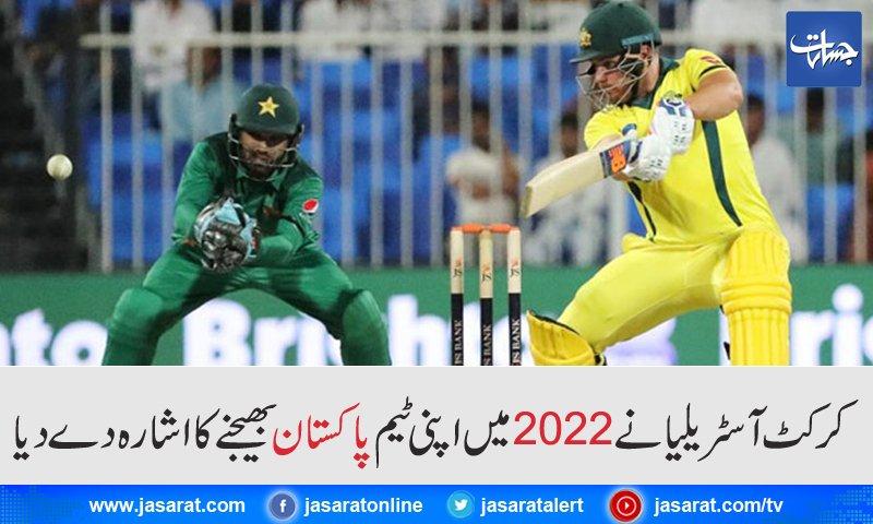 کرکٹ آسٹریلیا نے 2022 میں اپنی ٹیم پاکستان بھیجنے کا اشارہ دے دیامزید پڑھئیے: https://www.jasarat.com/2019/09/19/pak-vs-aus-27/…#PAKvAUS #KevinRoberts #PCB  ٹرائیبل نیوز#