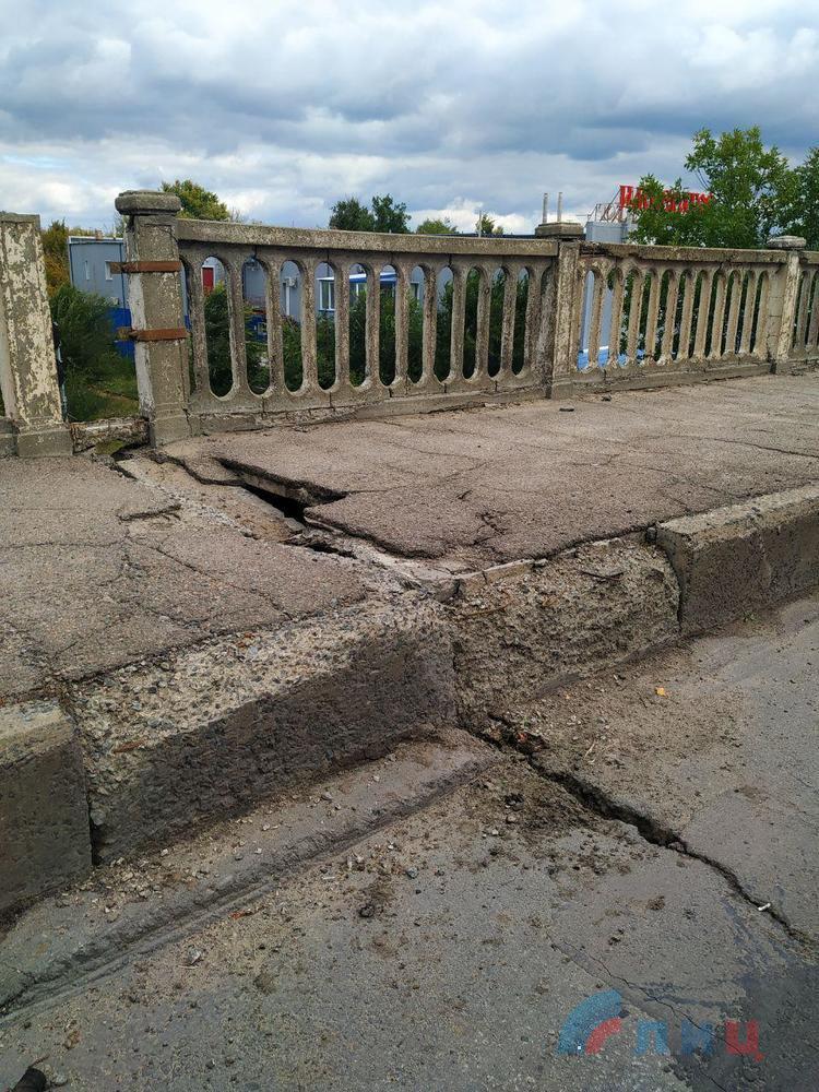Подрыв моста в Луганске