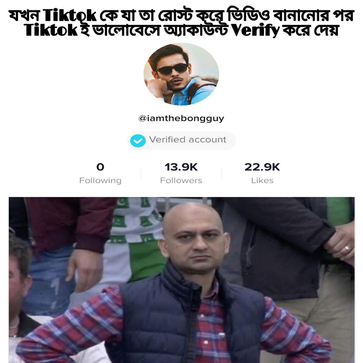 Kiran Dutta (@TheBongGuy) on Twitter photo 19/09/2019 09:10:18