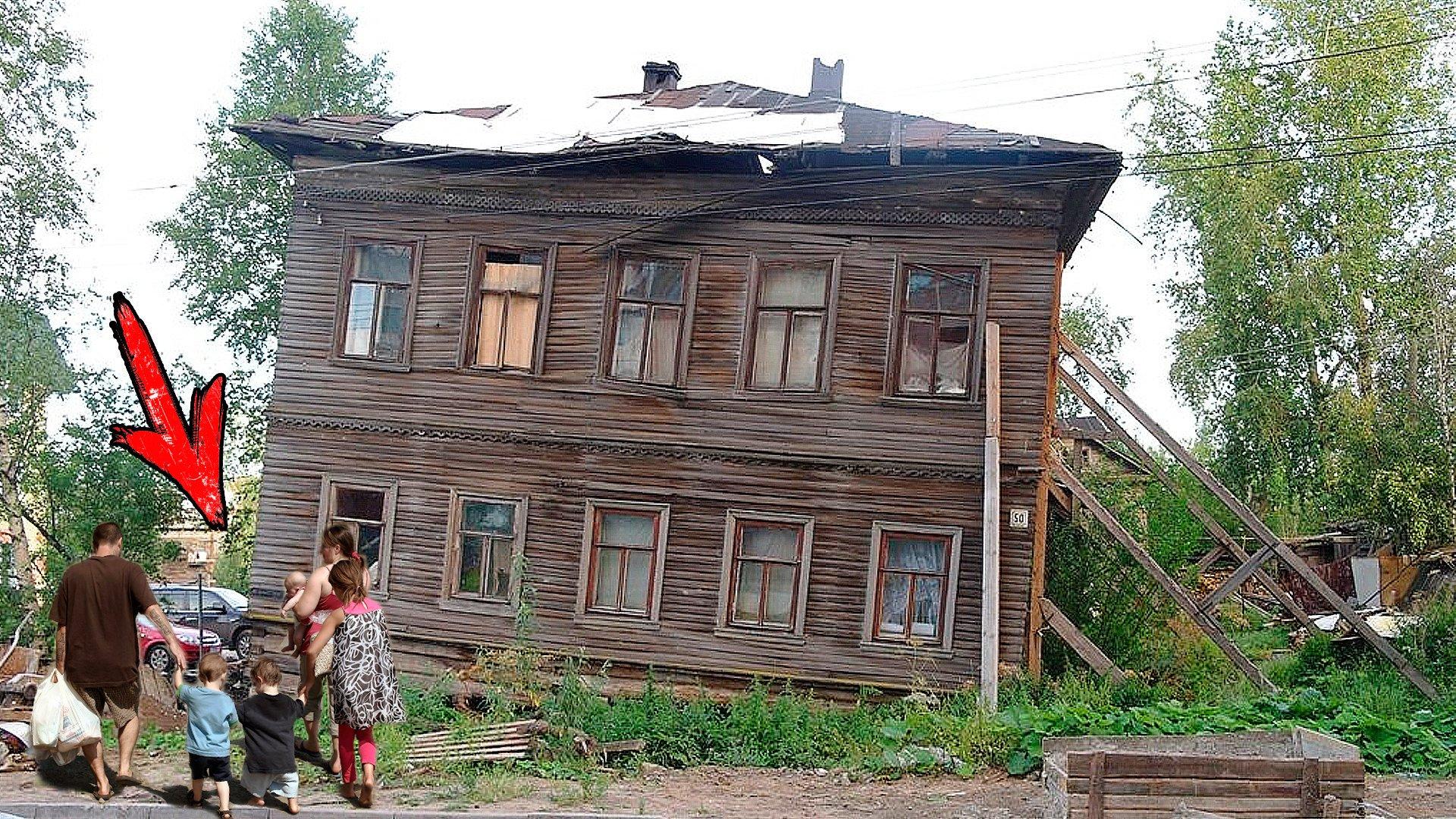 ясно, убрали бараки в россии фото дождливую погоду можно