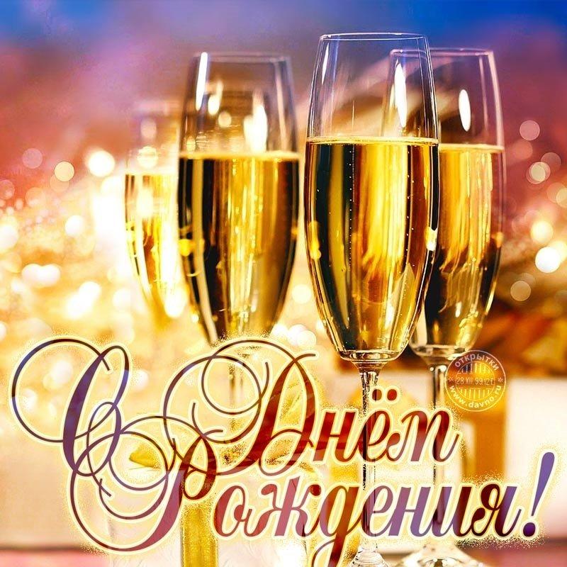 Йорками, с днем шампанского открытки