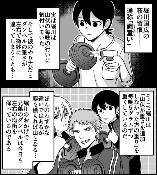伊東@蔵の新刊委託中さんの投稿画像