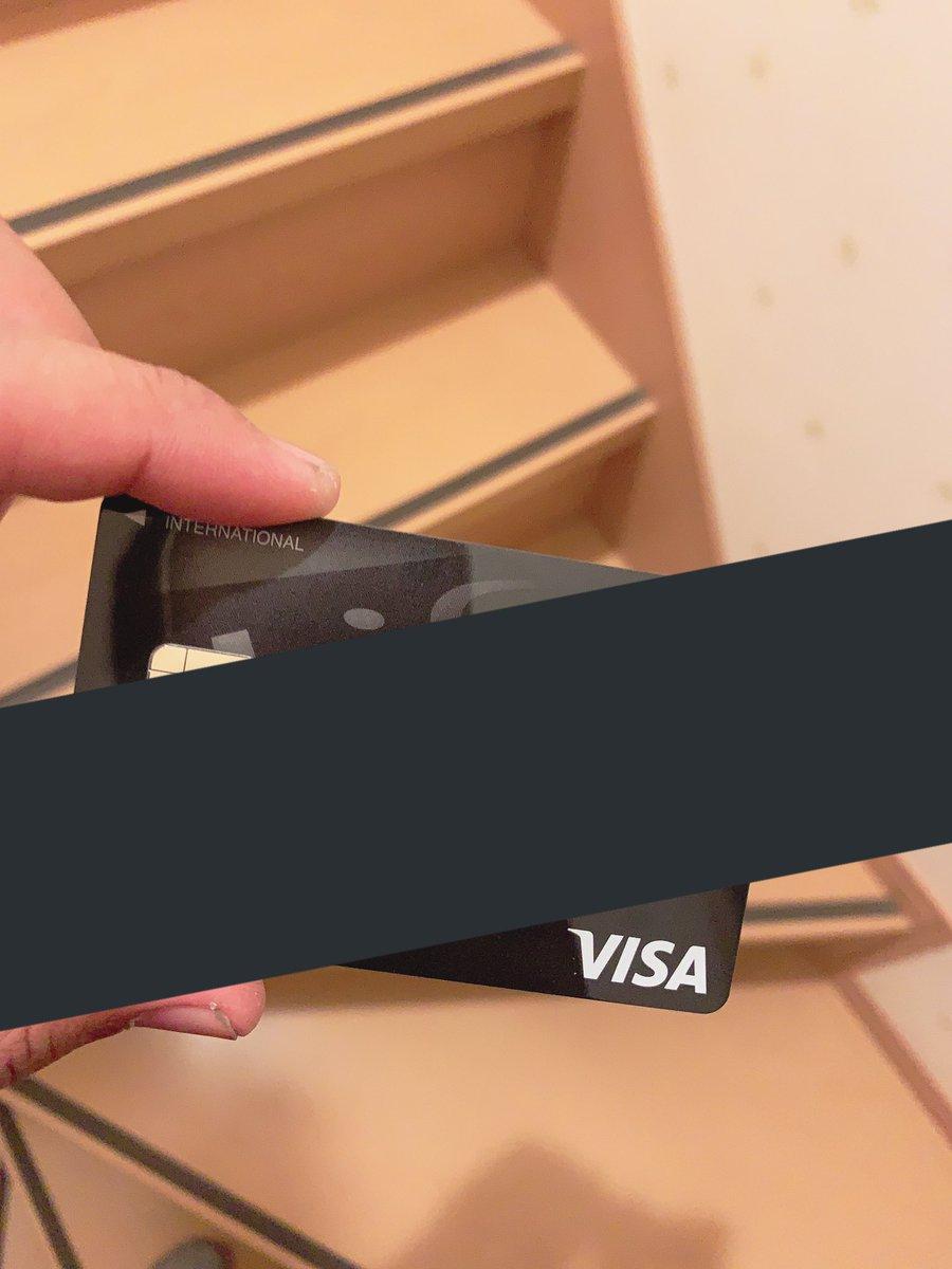 クレジットカードきたぁぁぁぁ!!そして並べられた精力剤ユンボこれで真横に秒で浮かせれる人ダンプの直乗り出来るって思ってる人ですどうも。