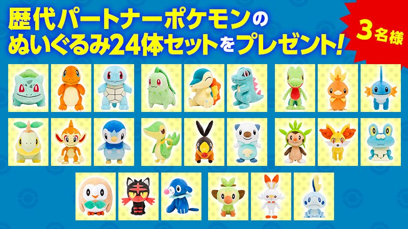 @anipoke_PR's photo on Wacha