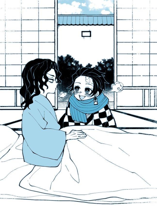 肺が凍りそうだよ(IF設定)It's cold today.