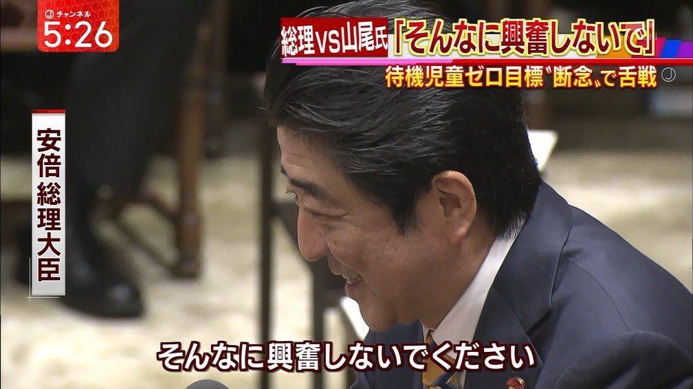 """tatsumi93 on Twitter: """"鳩さん、ちょっとおちついてえニャ Restless ..."""